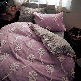 ベルメゾン 吸湿発熱蓄熱ボアの掛け布団カバー 「わたげ(ピンク)×グレー」◆シングル(サイズ )◆ ◇ 布団 ベッド カバー 掛布団 掛けカバー 布団カバー 掛け布団 掛け 洗濯 bed ◇