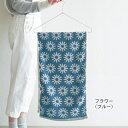ベルメゾン 速乾ふんわりタオル 「フラワー(ブルー)」 ◆フェイスタオル◆[dp]