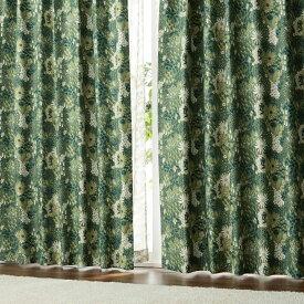 ベルメゾン 北欧調デザインのプリント遮光カーテン 「草花」◆約100×150(2枚)◆ ◇ カーテン リビング 寝室 子供部屋 厚地 ドレープ おしゃれ デザイン かわいい ◇