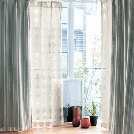 ベルメゾン 大きなサークル柄の綿混レースカーテン[日本製] ◆約100×176(2枚)(幅×丈(cm))◆◇ カーテン リビング 寝室 子供部屋 レース おしゃれ デザイン かわいい◇