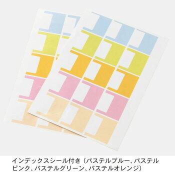 600枚収納アルバム「アイボリー」