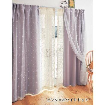 ドット柄の二重遮光カーテン「ピンク×ホワイトドット」