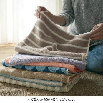 速乾ふんわりタオル