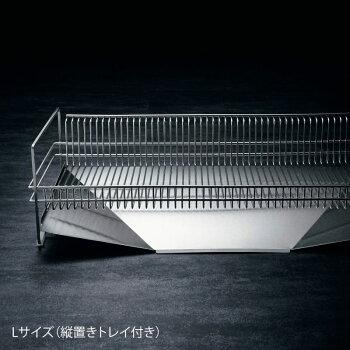 燕三条で作るステンレス製水切りカゴ[日本製]