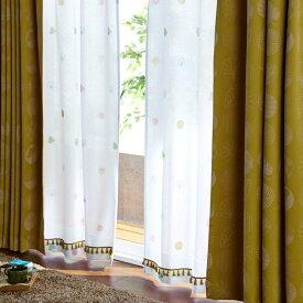 ベルメゾン フリンジ付きのUVカット・遮熱・遮像レースカーテン 「お花のコレクション」◆約100×148(2枚)◆ ◇ カーテン リビング 寝室 子供部屋 レース おしゃれ デザイン かわいい mini labo ◇