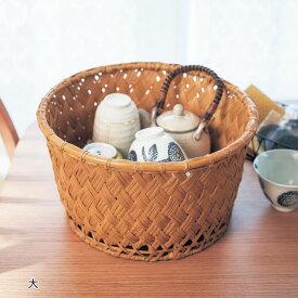 ベルメゾン お椀かご風バスケット ◆大◆ ◇ 家具 収納 ボックス ケース 小物 ラック 雑貨 ◇[dp]