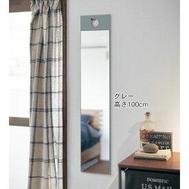 【BELLE MAISON】ベルメゾン ウォールミラー 「グレー」◆100◆ ◇ 家具 収納 ミラー 鏡 スタンド 姿見 男前インテリア 北欧調 ◇