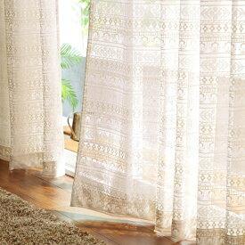 【BELLE MAISON】ベルメゾン ナチュラル綿混レースカーテン[日本製]◆約100×183(2枚)◆ ◇ カーテン リビング 寝室 子供部屋 レース おしゃれ デザイン かわいい ◇