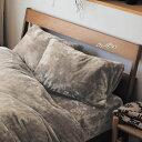 ベルメゾン 枕カバー2枚セット meltoro 「 ベージュ 」 ◆約43×63cm用◆ ◇ 寝具 布団 ベッド カバー 枕 カバー ピロ…