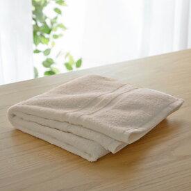 ベルメゾン まいにちタオル・ちょうどいいサイズのミニバスタオル同色2枚セット 「アイボリー」
