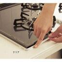 【BELLE MAISON】ベルメゾン ガスレンジ・IHフレームカバー カラー 「クリア」 ◆クリア◆ ◇ キッチン 調理 用具 …