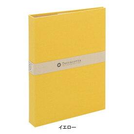 ベルメゾン アルバム 大容量 240枚収納布張り表紙のポケットアルバム カラー 「イエロー」 ◆イエロー◆ ◇ おうち時間 ◇