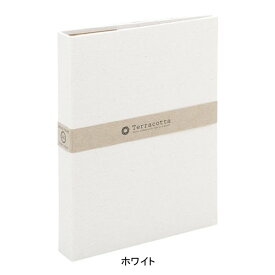 ベルメゾン アルバム 大容量 240枚収納布張り表紙のポケットアルバム カラー 「ホワイト」 ◆ホワイト◆ ◇ おうち時間 ◇