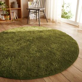 ベルメゾン ラグ マット 径約150cm カーペット マイクロファイバー ウレタン 円形 モスグリーン ◆モスグリーン◆