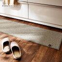 ベルメゾン ミックスカラーのキッチンマット 「グレー」◆約60×240(サイズ(cm))◆ ◇ キッチン 台所 用品 キッチン …