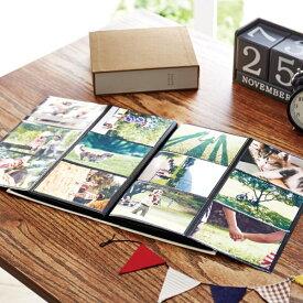 ベルメゾン インテリアに馴染むボックス付き布張り表紙の折りたたみアルバム 「ベージュ」(160枚) ◆160枚◆ ◇ おうち時間 ◇