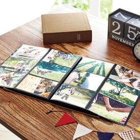 ベルメゾン インテリアに馴染むボックス付き布張り表紙の折りたたみアルバム 「ブラウン」(240枚) ◆240枚◆ ◇ おうち時間 ◇