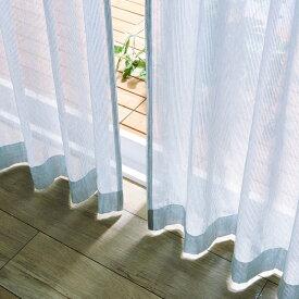 ベルメゾン 【58サイズ】光を着替える。シフォン調ボイルカーテン[日本製] 「ネイビー」◆約100×88(1枚) 約100×108(1枚)(幅×丈(cm))◆◇ カーテン リビング 寝室 子供部屋 レース おしゃれ デザイン かわいい ◇