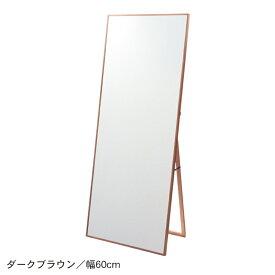 ベルメゾン スリムフレームのスタンドミラー 「ダークブラウン」◆42(幅(cm))◆◇ 家具 収納 ミラー 鏡 スタンド 姿見 身支度 ◇