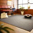 ベルメゾン ラグ おしゃれ キルトラグ カーペット 織り感のあるキルトラグ グレー ◆約200×250◆