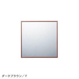 ベルメゾン スリムフレームのウォールミラー 「ダークブラウン」◆C・60×153.5(幅(cm))◆◇ 家具 収納 ミラー 鏡 スタンド 姿見 身支度 ◇
