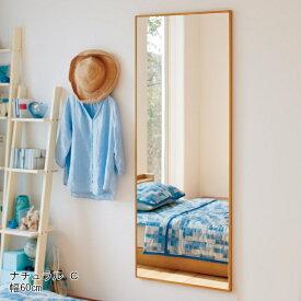 ベルメゾン スリムフレームのウォールミラー 「ナチュラル」◆C・60×153.5(幅(cm))◆◇ 家具 収納 ミラー 鏡 スタンド 姿見 身支度 ◇