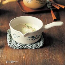 ベルメゾン ミニラボ 日本製 耐熱陶器のミルクパン カラー 「マスタード」 ◆マスタード◆ ◇ 調理 料理 器具 ツール 道具 鍋 土鍋 圧力鍋 ◇