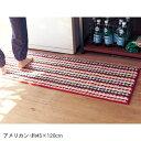 ベルメゾン ジュート混キッチンマット 「アメリカン」◆約45×210(サイズ(cm))◆◇ キッチン 台所 用品 キッチン マッ…
