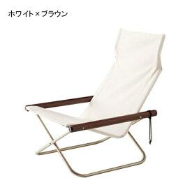 ベルメゾン ニーチェアエックス 「ホワイト×ブラウン」◇ 収納 椅子 チェア いす リラックス パーソナル 一人 1人◇