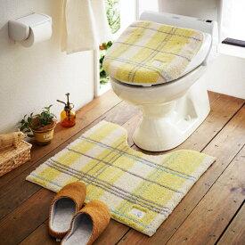 ベルメゾン トイレマット フタカバー エブリー イエロー ◆標準(マット単品)◆ ◇ トイレ 便所 お手洗い おしゃれ ◇