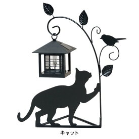 【BELLE MAISON】ベルメゾン ハンギングソーラーライト(キャット・ドッグ) ◆キャット ドッグ◆ ◇◇