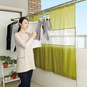 ベルメゾン 風を通す雨避けベランダカーテン カラー ◇ 洗濯ネット ランドリー ◇