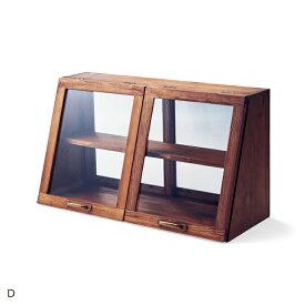 ベルメゾン アンティーク調カウンター上キャビネット 「ブラウン」◆D/60×35(タイプ/幅×高さ(cm))◆ ◇ 家具 収納 キッチン カウンター 上 下 調理 家電 作業 食器 ツール ◇
