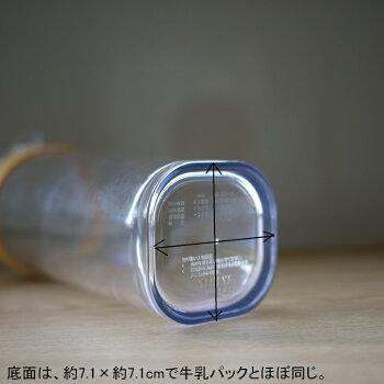 お湯出しもでき洗いやすいのにスリムな冷水筒1.1┣リットル┫「グレー」