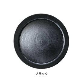 ベルメゾン 信楽焼のプレート 「ブラック」◆22cm◆ ◇ 皿 食器 キッチン 和 洋 料理 カレー パスタ 魚 肉 おしゃれ 陶器 丸皿 円皿 お皿 プレート ◇