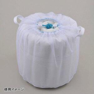 ベルメゾン 寝具用洗濯ネット カラー ◇ 洗濯ネット ランドリー ◇