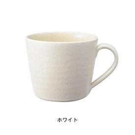 ベルメゾン 信楽焼のマグカップ カラー 「ホワイト」 ◆ホワイト◆ ◇ 皿 食器 キッチン マグ カップ コップ グラス ◇