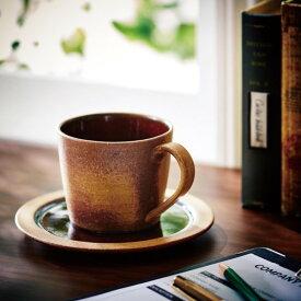 ベルメゾン 信楽焼のマグカップ カラー 「キャラメル」 ◆キャラメル◆ ◇ 皿 食器 キッチン マグ カップ コップ グラス 焼き物 器 やきもの おうち カフェ ◇