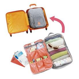 【BELLE MAISON】ベルメゾン トラベルグッズ スーツケースにすっぽりトランクリュック ◇ 新生活 ◇