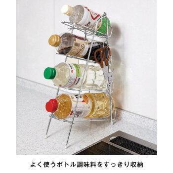 すき間ボトルストッカー4段