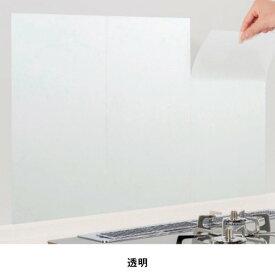 ベルメゾン 貼りやすいキッチン壁用汚れ防止透明シート3点セット(透明・フレンチタイル柄) ◆透明 フレンチタイル柄◆ ◇ フローリング 床 畳 掃除 お手入れ ◇