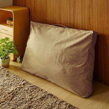 【BELLEMAISON】ベルメゾンもっとソファーになる布団収納袋「ベージュ」◆布団一式用(ソファ型)◆◇家具収納クローゼット押入布団収納ラック◇