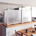 【BELLE MAISON】ベルメゾン キッチンスライド間仕切り カラー ◇ 家具 収納 キッチン 食器 棚 ボード ◇