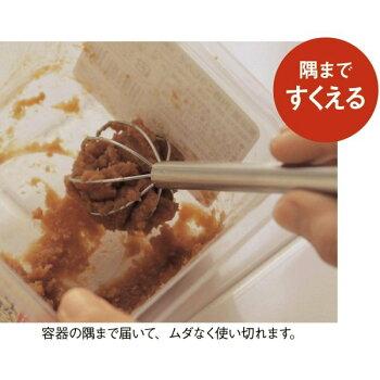 【BELLEMAISON】ベルメゾン味噌マドラーカラー