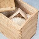 ベルメゾン 桐の米びつ ◆10kg用◆◇ キッチン 調理 用具 グッズ 用品 米びつ 米櫃 ライス お米 収納 保存 袋 ボック…