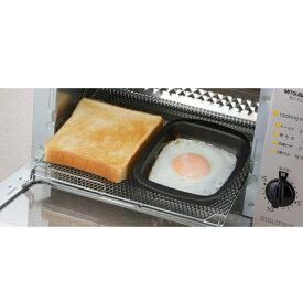 ベルメゾン グリルdeクック モーニングパン2個セット カラー ◇ 調理 料理 器具 ツール 道具 鍋 土鍋 圧力鍋 ◇