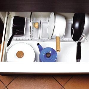 ベルメゾン 引き出し用鍋フライパンラック(小) ◆小◆ ◇ 家具 収納 キッチン 食器 棚 ボード ◇