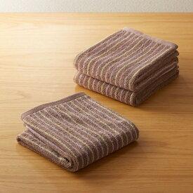 ベルメゾン 抗菌防臭・清潔仕様のまいにちフェイスタオル同色3枚セット 「ブラウンストライプ」
