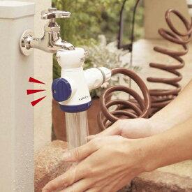 ベルメゾン シャワー付き蛇口コネクター ◆ 二又タイプ ◆ ◇ 蛇口 コネクタ シャワー ストレート 分岐 ホース ガーデニング ガーデン 水まき ◇