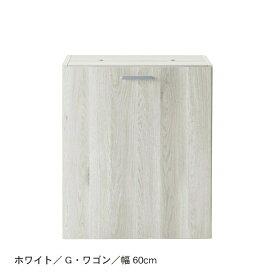 カウンターユニット[日本製] 「 ホワイト 」◆B・デスク/90(タイプ/幅(cm))◆ ◇ 家具 収納 ワーク デスク パソコン PC 机 書斎 リビング ダイニング BELLE MAISON DAYS ◇